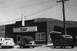 Front View of Kamas Theatre